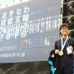 第38回全国アビリンピック機械CAD部門にて タマディック社員・篠孝忠が金賞及び厚生労働大臣賞を受賞